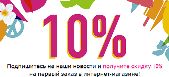 Акции THE BODY SHOP в Россоши